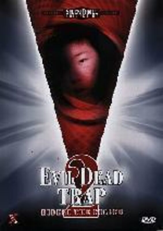 Evil Dead Trap 2 - Hideki the Killer - Limited Edition DVD Bild