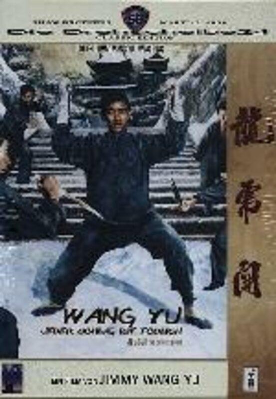 Wang Yu - Jeder Schlag ist tödlich - Limited Edition DVD Bild