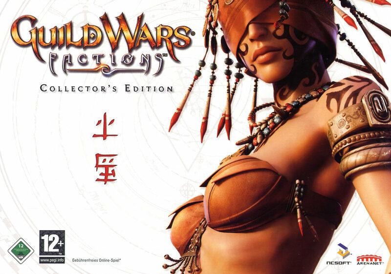 Guild Wars Factions - Collectors Edition PC Bild