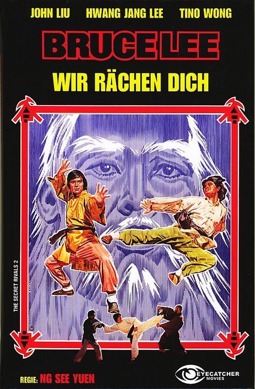 Burce Lee - Wir rächen dich - Limited Edition DVD Bild