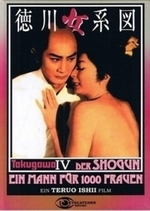 Der Shogun - Ein Mann für 1000 Frauen DVD Bild