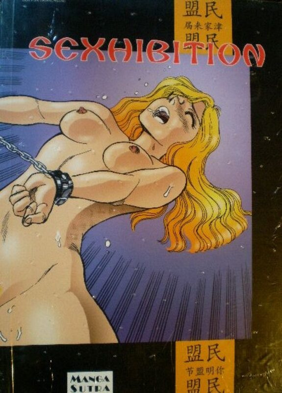 Sexhibition 1 Comic Bild
