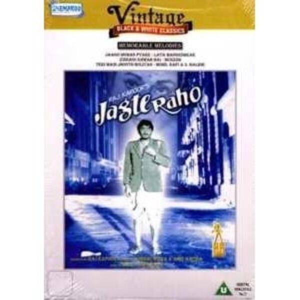 Jagte Raho DVD Bild