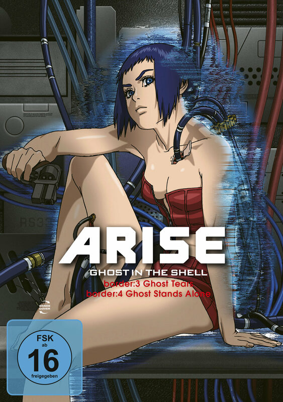 Ghost in the Shell - ARISE: border: 3+4 DVD Bild