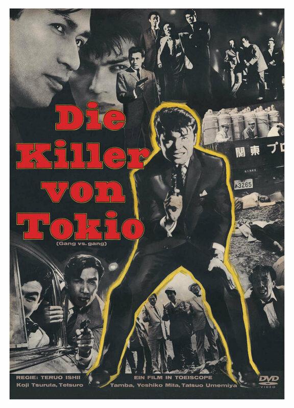 Die Killer von Tokio  [SE] [2 DVDs] DVD Bild