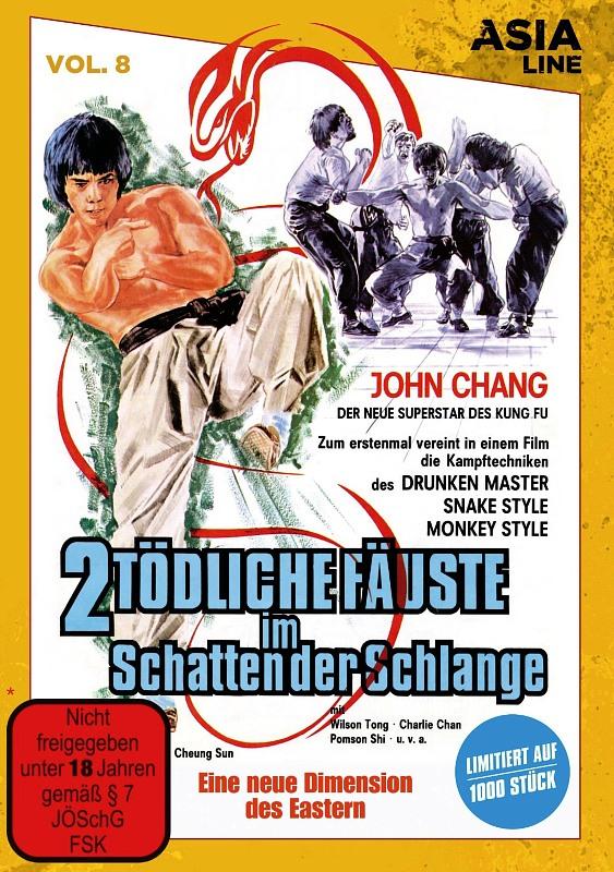 2 tödliche Fäuste im Schatten der Schlange DVD Bild
