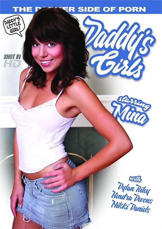 Daddys Girl Porno
